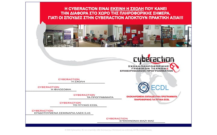 cyberaction.gr.old